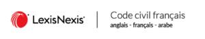 LexisNexis Trilingual French Civil Code